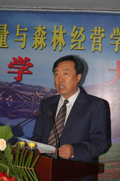 延边林业集团常务副总裁李瑞森致辞